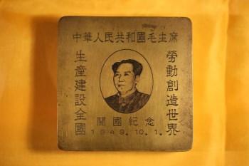 铜刻墨盒-收藏网
