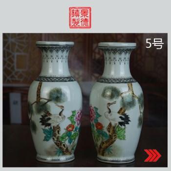 手绘松鹤延年赏瓶一对(5号)-收藏网