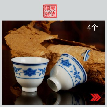 红旗瓷厂高白泥釉下彩青花缠枝莲小杯(七十年代煤窑)4个-收藏网