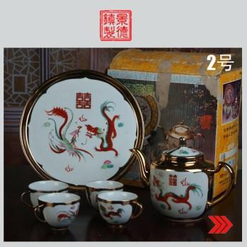 景德镇陶瓷/文革瓷器/收藏/古瓷器/金彩开光龙凤喜字茶具-收藏网
