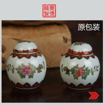 粉彩描金三多图(多子/多福/多寿)宝珠坛一对-收藏网
