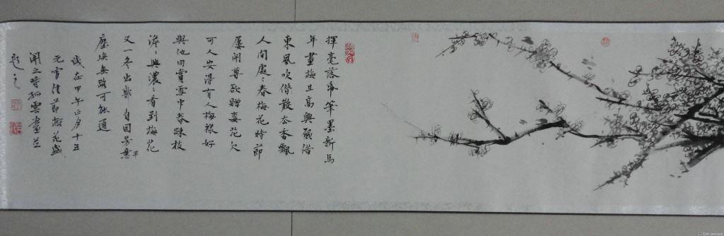 墨梅长卷-王芳定书画专卖-中国收藏网图片