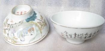民国浅降彩人物溥胎小碗(官窑)(一对)-收藏网