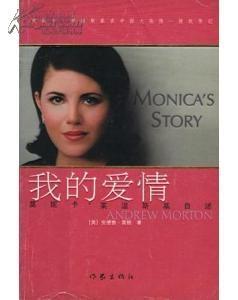 我的爱情-中国收藏网