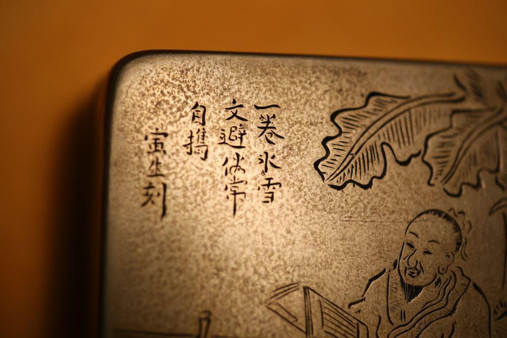 篆刻,装饰花纹