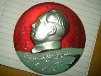 咏梅大像章-中国收藏网