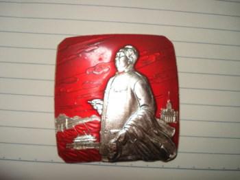 像章2,雕刻版-中国收藏网