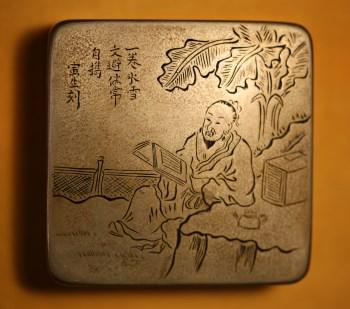 铜刻墨盒 (寅生款)-收藏网