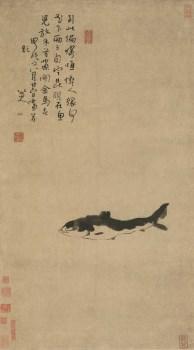 清-八大山人-鱼   高仿-收藏网