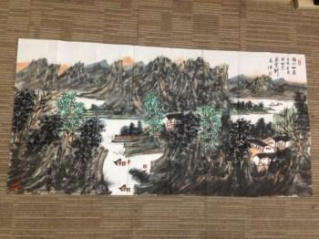 晁海《山水》-中国收藏网