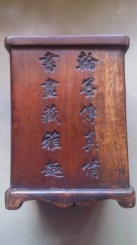 老海南黄花梨笔筒-中国收藏网