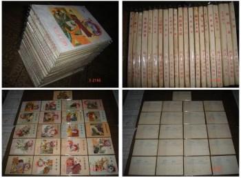儿时的回忆杨家将小人书连环画22册全套名家作品80年代初期印-中国收藏网