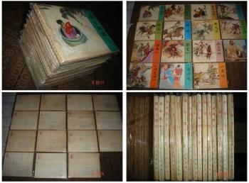 儿时的回忆说岳全传连环画15册全套名家作品80年代初期印-中国收藏网