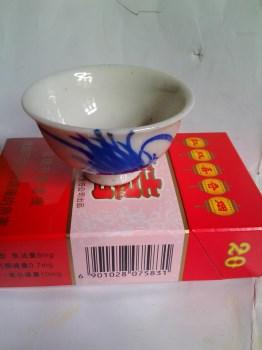 民国青花酒盅-收藏网