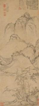 曹知白-疏松幽岫图轴27.8x74.5.jpg-收藏网