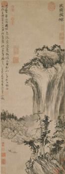 元-方从义-武夷放棹图轴27.8X74.4.jpg-收藏网