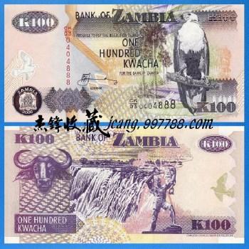 赞比亚100克瓦查-收藏网