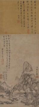 元-方从义-溪桥幽兴图轴35X94.jpg-收藏网