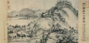 高仿 黄公望-富春山居图-剩山图31x51.4.jpg-收藏网