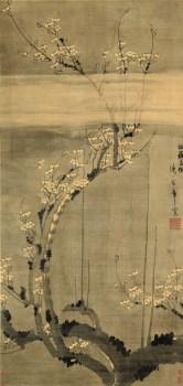 高仿 明-陈录-烟笼玉树图-绢本137X65.jpg-收藏网