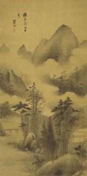高仿 明-陈继儒-云山幽趣图-绢本110X54.jpg-收藏网