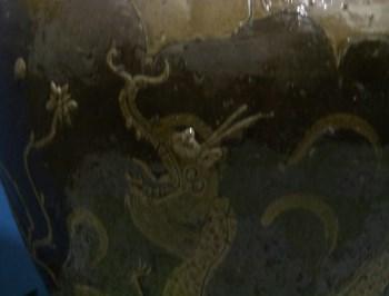 邛窑三彩双龙陶罐-收藏网