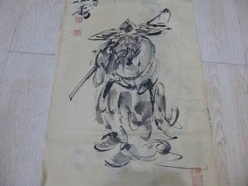 墨道山人陈荣珂作品-中国收藏网