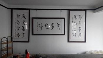 三仙会-中国收藏网