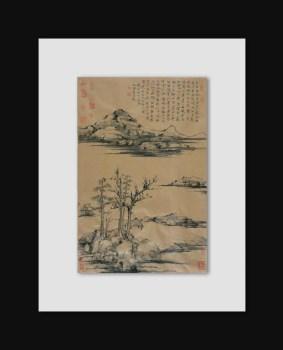 仿古山水-中国收藏网
