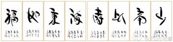 """八仙过海之""""东仙""""(一幅)-中国收藏网"""