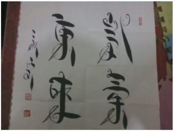 紫气东来-中国收藏网