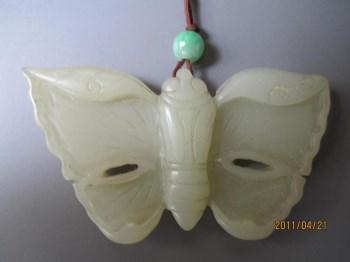 清 和田白玉蝙蝠牌-中国收藏网