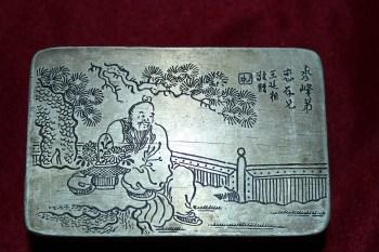 老铜墨盒-收藏网