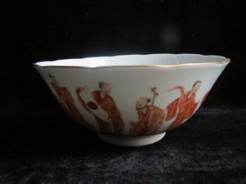 矾红描金福寿碗 -收藏网