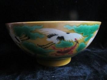黄釉五彩长寿碗-收藏网