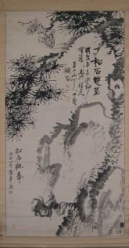 蒲华、田能村直入(合作)-中国收藏网