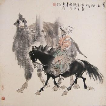 刘大为-中国收藏网