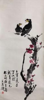 王雪涛-中国收藏网