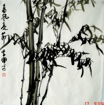 崔学坤四尺斗方国画竹子编号5265-收藏网