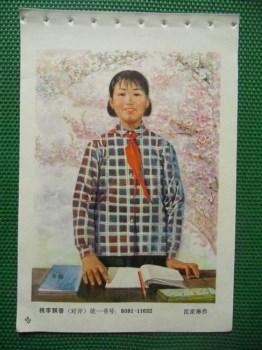 桃李飘香-收藏网