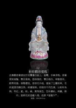玉器-中国收藏网