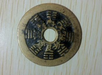 十二生肖铜钱-收藏网