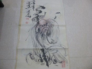 墨道山人陈荣珂作品6张-中国收藏网