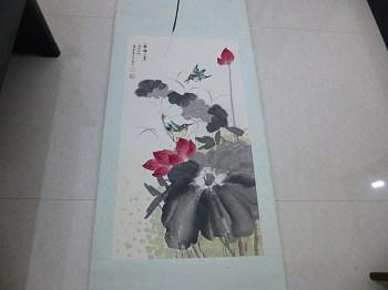 画一幅2-中国收藏网