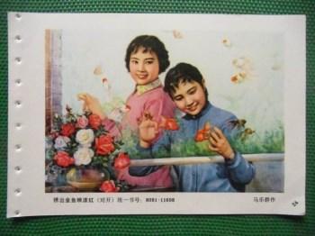 绣出金鱼映波红 -收藏网