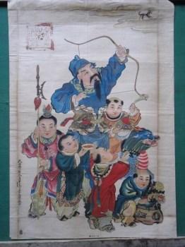 张仙送子图 -收藏网