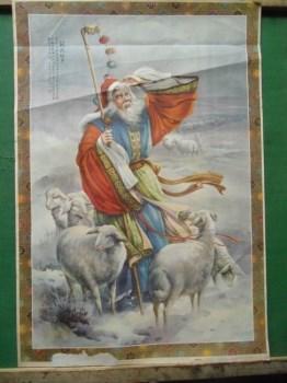 苏武牧羊 -收藏网