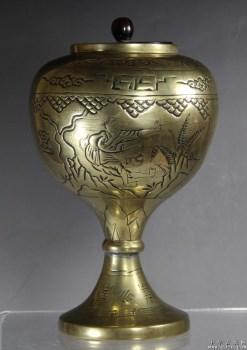 清晚期铜质刻人物纹豆-收藏网