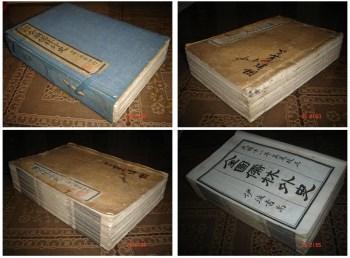 具有划时代意义的古籍小说全图儒林外史白纸精印稀少原套品佳-中国收藏网