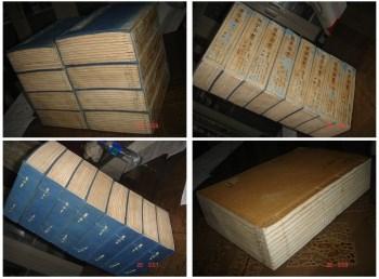 珍贵古籍善本百子全书80册全套白纸精印原函品相极佳甚为难得-中国收藏网